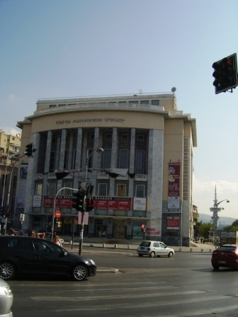 Selanik National Theatre of Northern Greece