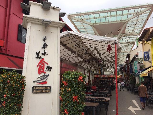 china-town-5