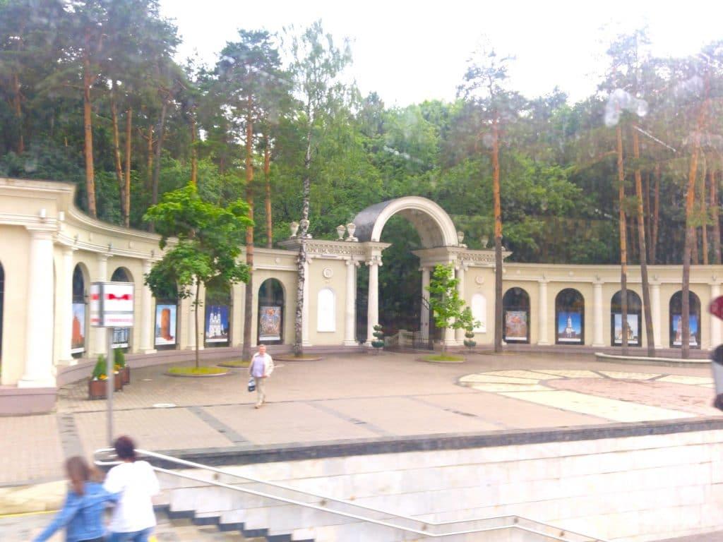 Minskteki Chelyuskintsev Parkı