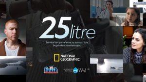 25-Litre-belgesel